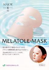 メラトルマスク.jpg