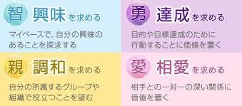 四魂のまど2.jpg