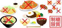 糖質制限ダイエット2.jpg
