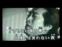 虎舞竜.jpg