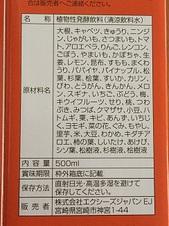 IMG_2910.JPG