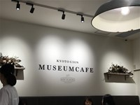 MUSEUMCAFE.jpg
